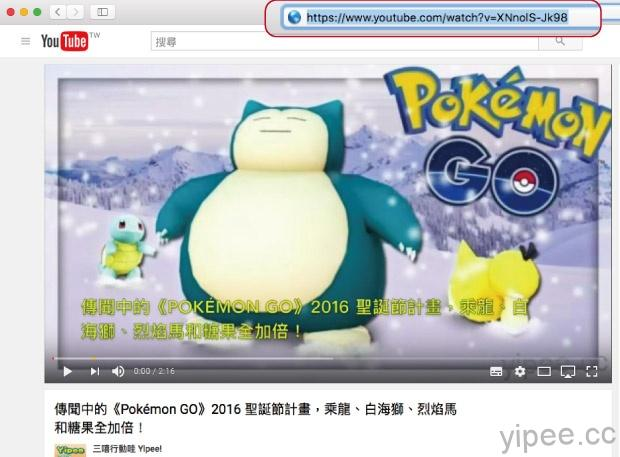 youtube-to-mp3-or-mp4-1