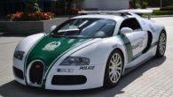 (圖片來源:Autordee) 提到杜拜警察,第一個的就是有錢到連警車都是藍寶堅 […]