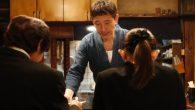 日本療癒系美食漫改電影【深夜食堂電影版2】預計年底在台上映,此次仍由刀疤臉食 […]