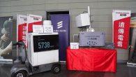 遠傳與愛立信合作的 5G 實驗室引進 5G 原型機,在向 NCC 申請在 15G […]