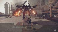 SIET 宣布 PlayStation 4 專用動作 RPG 「NieR:Aut […]