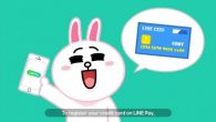 LINE 行動支付服務 LINE Pay 自 2014 年 12 月 16 日開 […]