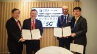 中華電信與諾基亞通信聯合宣布雙方已簽署 5G 合作備忘錄 (Memorandum […]