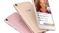 華碩「ASUS ZenFone Live」搭載美顏直播技術;搭配大尺寸感光元件, […]