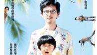 級任導師(戶田惠梨香 飾)為小學生的春山雪男(大西利空 飾)出了一個作文作業,題 […]