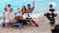 飛宇科技發布 G360 全景相機穩定器,採用分體式結構設計,頂置的安裝方式可適配 […]