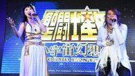 《聖鬥士星矢》小宇宙幻想傳手機遊戲舉辦一週年紀念感謝祭,打造「天馬座幻想舞台」並 […]