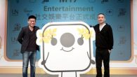 「麻吉大哥」黃立成創辦的《17Media》 先前與新加坡交友品牌 Paktor  […]