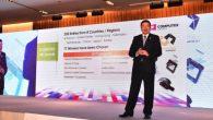 2017 年 COMPUTEX 台北國際電腦展即將登場,在國際記者會有近 300 […]