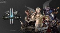 MMORPG 手遊《天堂2:革命》的血盟是玩家小型的個別社群。設計和其他 RPG […]