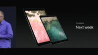 已經傳聞很久的 10.5 吋 iPad Pro 終於在這次 WWDC 上場了!新 […]