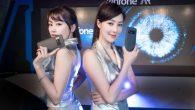 華碩「ASUS ZenFone AR」智慧型手機,即日起正式在台上市,主打支援  […]