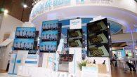 2017 年台北國際電腦展(COMPUTEX 2017)匯聚全球廠商,各種物聯網 […]