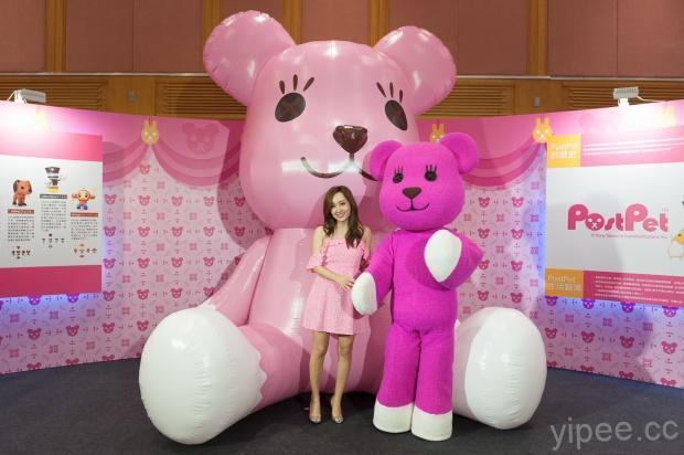 「MOMO熊與他的好朋友20週年特展」盛大開展,愛紗站台自爆想跟 MOMO 熊同居