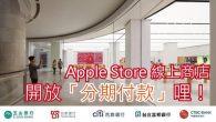 Apple 旗下的 MacbBook、iPad Pro、iPhone 等產品動則 […]