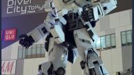 東京台場的「1:1 獨角獸鋼彈」已經組裝完成,命名為「「RX-0 Unicorn […]