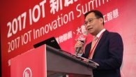 台灣舉行的新創科技與安全科學交鋒的年度大會中,安全科學機構UL (Underw […]