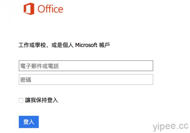 microsoft word 線上 版