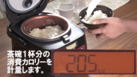 為了想保持身材,很多人都會選擇不吃米飯減少熱量,但這其實是錯誤的觀念,白飯裡其實 […]