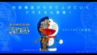 哆啦A夢 小叮噹 是陪伴許多人長大的卡通漫畫,和哆啦A夢有關的公仔、玩偶更是一拖 […]