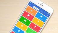 想從 App Store 選擇一套你喜歡的 App 下載嗎?雖然 Apple 近 […]