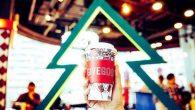 久違的星巴克買一送一活動又來囉!這次星巴克慶祝 2017 耶誕紅杯,消費者只要在 […]