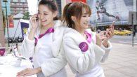 隨著亞洲最大單日消費商機「雙11光棍節」進入倒數階段,台灣之星也推出限定優惠方案 […]