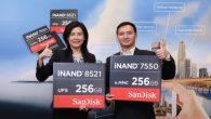 WD 推出全新 iNAND 嵌入式快閃記憶體 (EFD) 產品系列,讓智慧型手機 […]