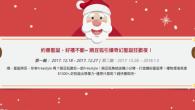 聖誕節與新年即將來臨,WonderFox 公司集合多家廠商推出 13 款實用工具 […]