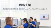 Apple 降速與電池爭議,最終 Apple 宣布提供新台幣 890 元的 iP […]