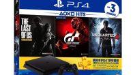 SIET 將於 1 月 19 日推出包含新內容的 PlayStation 4「H […]