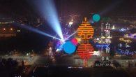 今年春節連假只到大年初五,在這之後最期待的就是夜晚的燈會和絢麗煙花,今年台灣燈會 […]