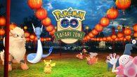 《Pokémon GO》要來嘉義啦!今年「2018 台灣燈會在嘉義」,Niant […]