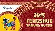 2018 年你打算去哪裡旅遊呢?Expedia 與新加坡風水大師林志明公布「20 […]