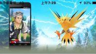 《Pokémon GO》新任務「田野調查」每收集 7 個圖章就能獲得神秘獎品與遇 […]