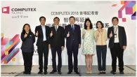 2018 年台北國際電腦展 (COMPUTEX 2018) 將聚焦「AI(人工智 […]