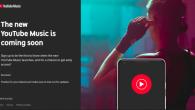 YouTube 稍早釋出消息,指出 YouTube Red 訂閱服務將轉型成「  […]