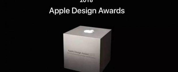 Apple WWDC 發表會結束後,其餘課程才是這一週的重點,其中對開發者來說最 […]