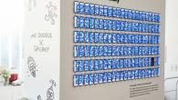 如果要用 132 台 Samsung Galaxy Note 8 展覽的話,你會 […]
