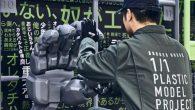 從大型機台移植到 PlayStation 4 的 SEGA 遊戲《 Border […]