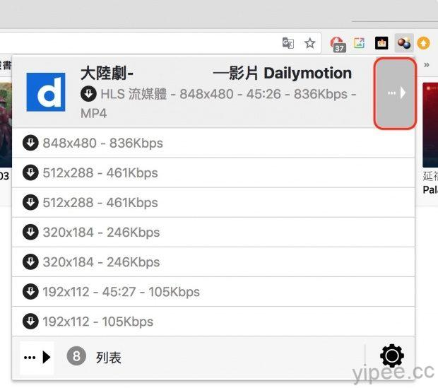 Hls Downloader Chrome
