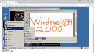 Windows 2000 操作系統是微軟繼 Windows 95、Windows […]
