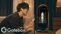 LINE 子公司的最新款虛擬管家智慧裝置 Gatebox (型號GTBX-100 […]