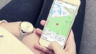 Google Maps 地圖的分享位置功能讓家人、朋友能和我們分享目前所在的位置 […]