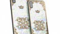 iPhone XS Max 512GB 一出手就要價 1,449 美元、新台幣  […]
