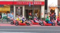 經典遊戲《瑪利歐賽車》是不少人喜歡的遊戲之一,而近年東京街頭更是出現真人版的瑪利 […]