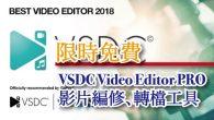 VSDC 是支援常見影片與音樂檔格式的影音編輯修剪、轉檔工具,不僅能快速剪接、編 […]