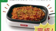 在 2018 年初時,知名萊爾富便利商店引進韓國超夯的自助泡麵機,引起一陣超商煮 […]
