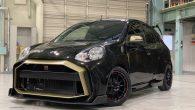 Nissan 日產汽車日前透露旗下車款「Nissan GT-R50 by Ita […]