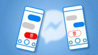 在台灣,大家最常使用的即時通訊軟體有 LINE 和 FacebookMesse […]